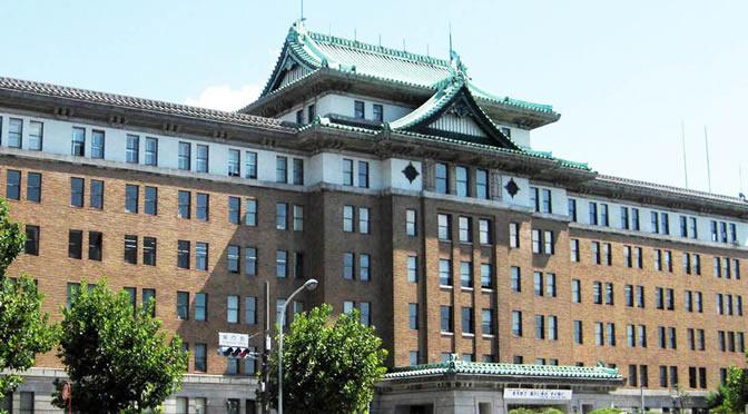 愛知県・愛知県庁舎