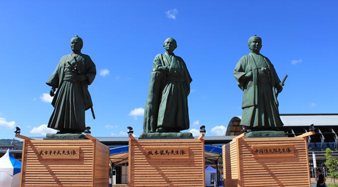 高知県・こうち旅広場(三志士像)