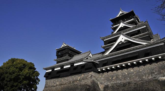 熊本県:「熊本城