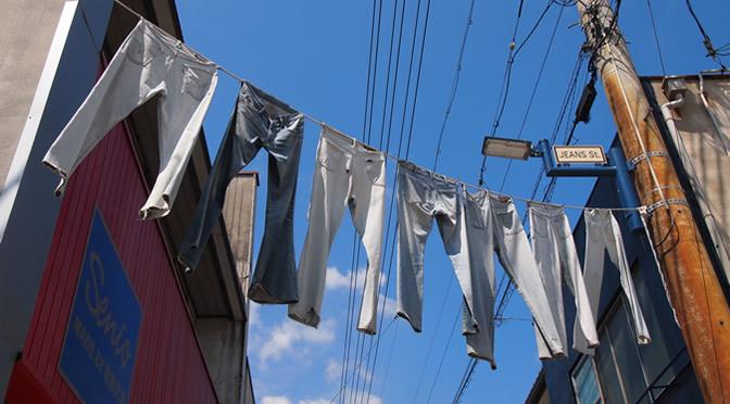 岡山県・児島ジーンズストリート