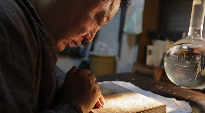 """求道者たち vol.29<br />江戸木版画_彫師 <font size=""""-2"""">2015/10/2</font>"""